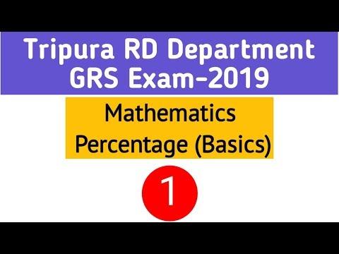 Tripura RD Department   GRS Exam 2019   Mathematics   Percentage (Basics) thumbnail