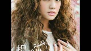 Rainie  Yang - Yu Ai Instrumental with Lyrics