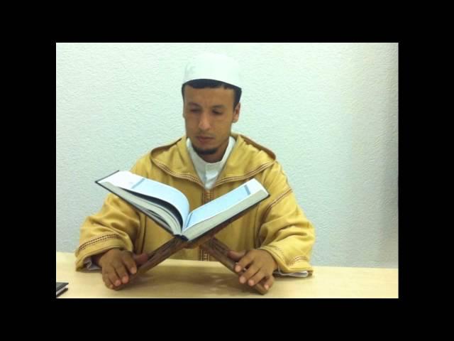 Al Moqri Abdelali El Himri المقرء عبد العالي الحيمري