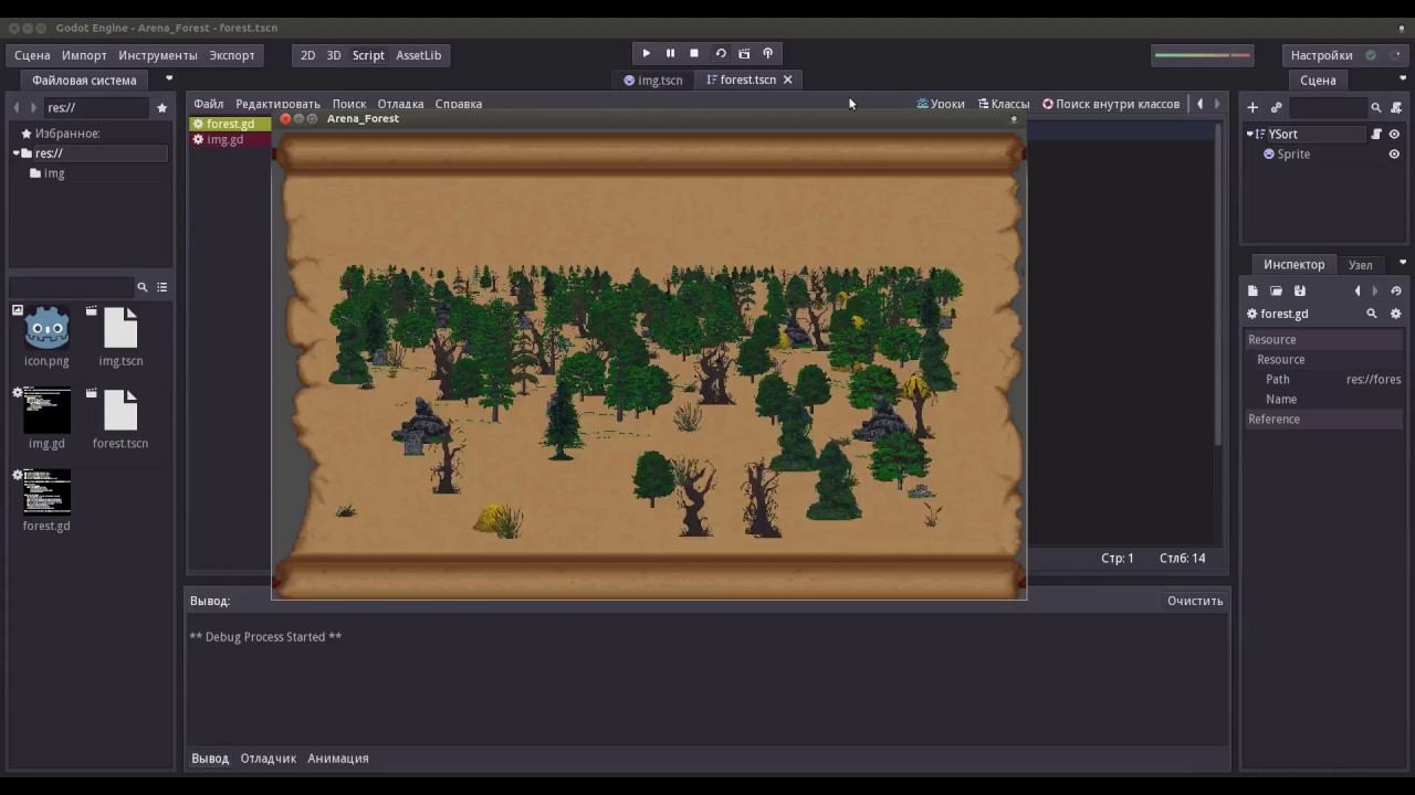 Godot Engine: 2 5D Forest Generation by Airvikar
