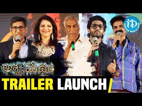 Ashwamedham Movie Trailer Launch || IDream Filmnagar