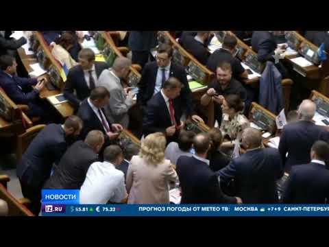 """На Украине предложили """"переименовать"""" Крым"""