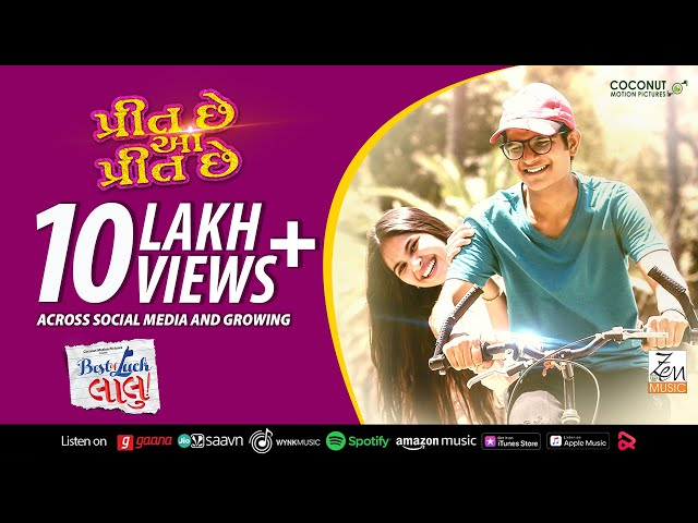 Preet - Video Song | Zen Music Gujarati | Sachin-Jigar | Priya Saraiya | Divya Kumar | CMP