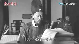 2015.06.27魅力東方 浙江首座台商工業園 引領風騷20載