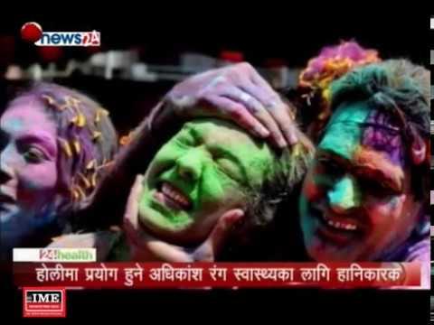 Prime Time 8 PM NEWS_2075_12_05 - NEWS24 TV