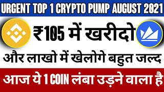 Urgent Top 1 coinfor Best profit | Best High Profit CryptoCurrency 2021Small Crypto 105₹ ! 1000X