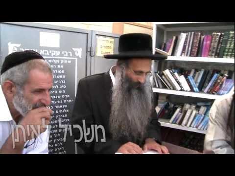 קברות הצדיקים ב-HD בציון רבי עקיבא Tomb of Rabbi Akiva