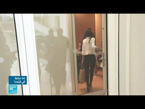 فرنسا: محاكمة الأميرة حصة بنت سلمان غيابيا في قضية ضرب عامل مصري  - 12:54-2019 / 7 / 12