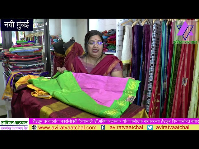 revival of Ilkal,molkalmuru and udpi handloom sarees