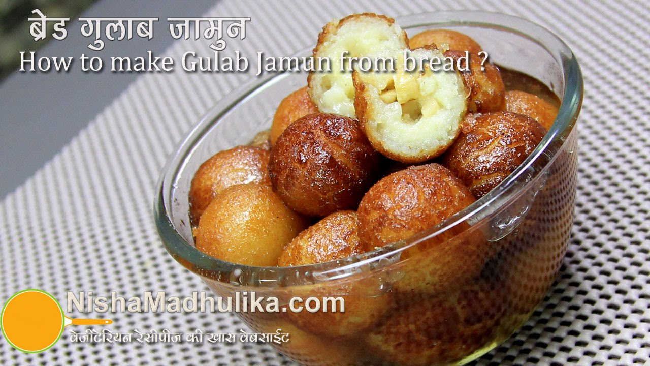 Bread Gulab Jamun Recipes How To Make Gulab Jamun From Bread Youtube