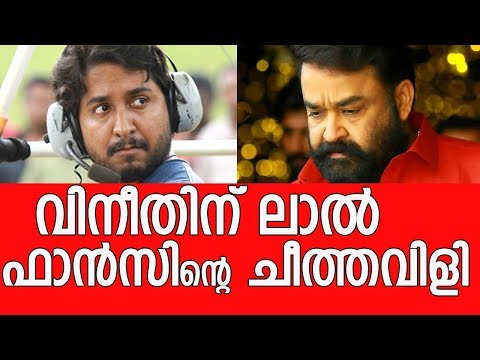 Mohanlal fans against Vineeth Sreenivasan