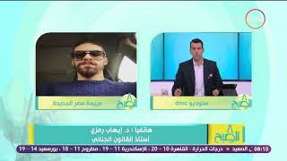 8 الصبح - حلقة الحب فى حياة الكاتب إحسان عبد القدوس - حلقة الثلاثاء 7-2-2017