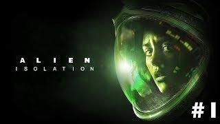 Девушка играет в Alien Isolation на HARDе. Попа-боль - 1