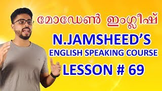 English Speaking Course | Lesson # 69 | Modern English