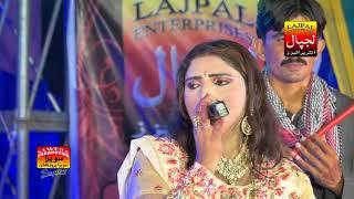 Dil Men Daga Ka Nahy | Suriya Soomro | Album 47 | LAJPAL ENTERPRISES