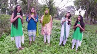 Mera Dess || Pakistan National Song || Independence Day 2018