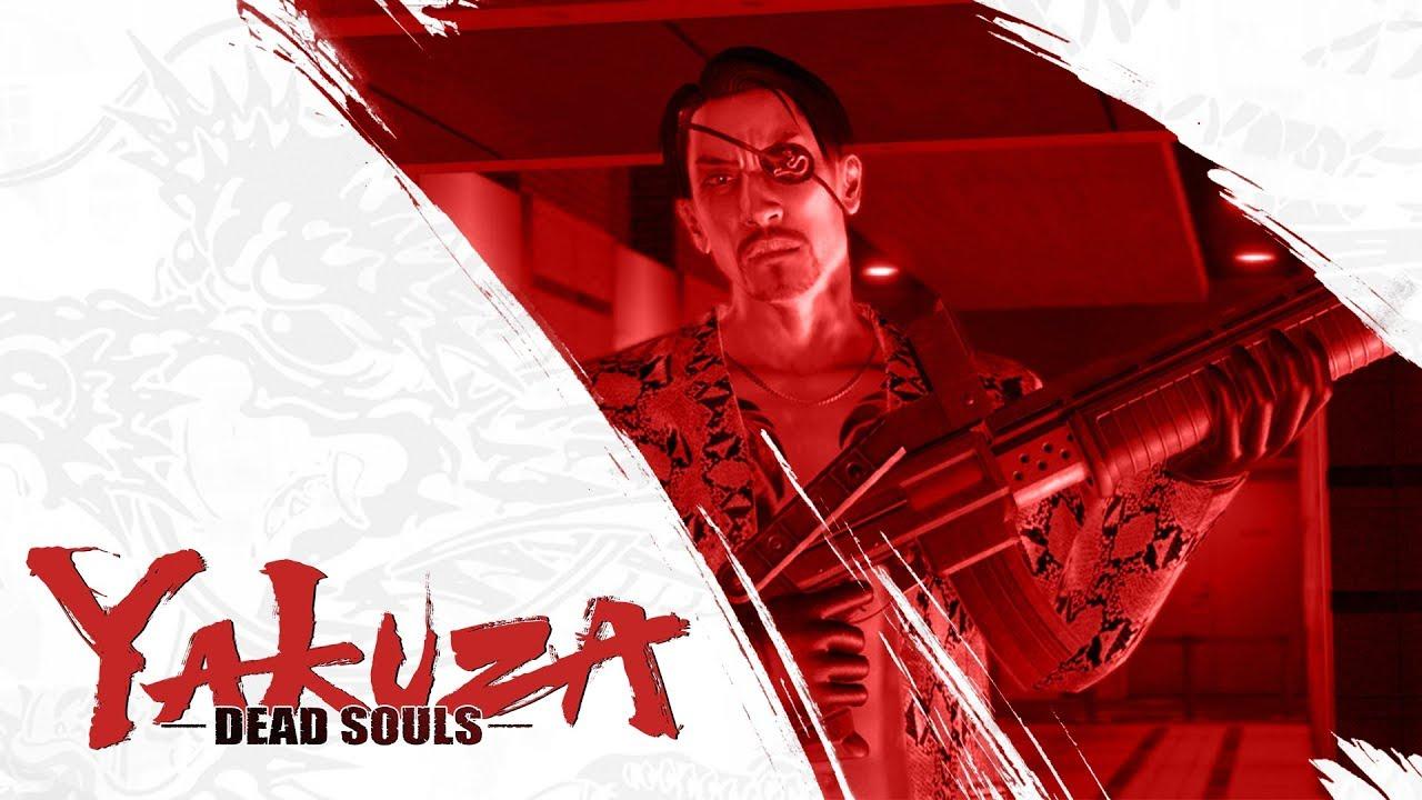 Download Yakuza: Dead Souls (2012) Launch Trailer