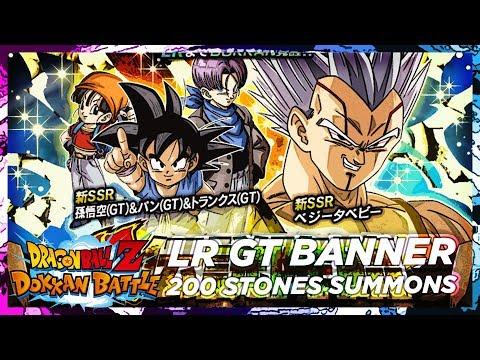 CAN I PULL IN 200 STONES?! Dual LR GT Banner Multi-Summons | DBZ Dokkan Battle