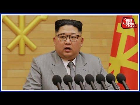 Kim Jong : North Korea अब परमाणु परिक्षण नहीं करेगा | Aaj Tak