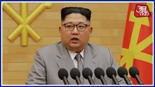 Kim Jong  North Korea       Aaj Tak