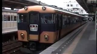 近鉄 11400系 トップナンバー3連特急