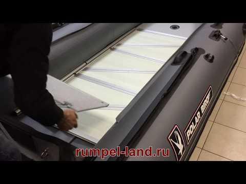 Лодка Полар Берд 360 стеклокомпозит – цвет серый