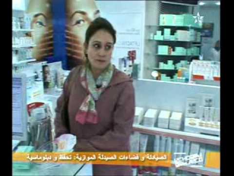 Para Pharmacie