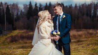 Свадьба в Москве 2016