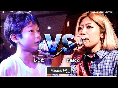 しうた vs Yasco. | ADDVANCE 32MC BATTLE