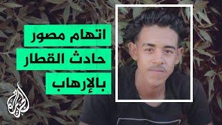 اتهامات لشاب مصري بالإرهاب بسبب تصوير حادث قطار سوهاج