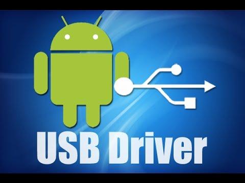 Качаем USB драйвера на Самсунг (Samsung USB Drivers)