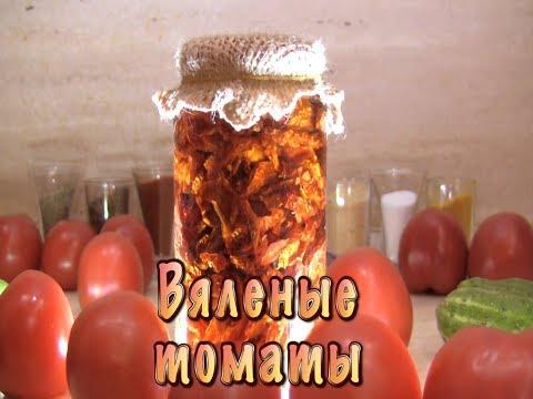 Рецепт вяленых томатов в аэрогриле