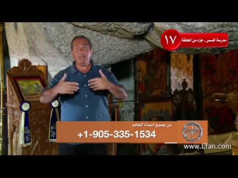 17 شاهد مغارة القديس يوحنا في جزيرة بطمس