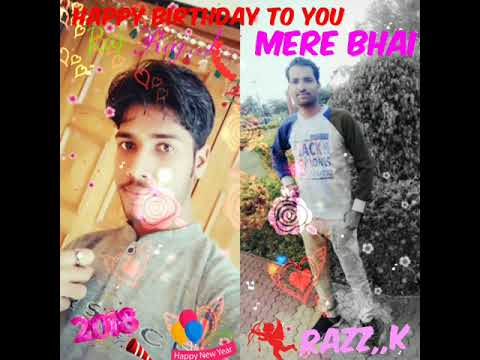Saal Bhar Mein Sabse Pyara Hota Hai Ek Din happy birthday to you