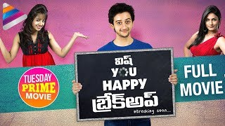 Wish You Happy Breakup Telugu Full Movie | 2018 Latest Telugu Movies | Tejaswi | Tuesday Prime Movie