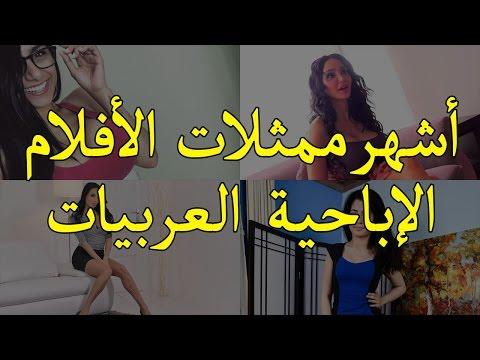 فيلم مصاص الدماء ادوارد وبيلا الجزء الاول مترجم