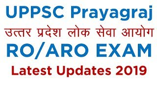 UPPSC RO/ARO Exam Latest Updates 2019 | Employments Point