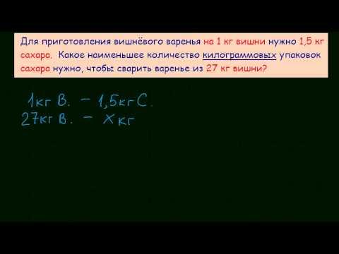 Задача 1 В2 № 26642 ЕГЭ 2015 по математике #38