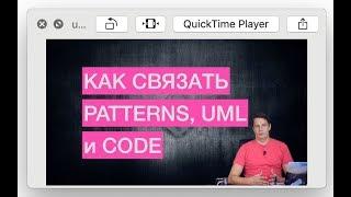 Как UML диаграммы реализуются в коде