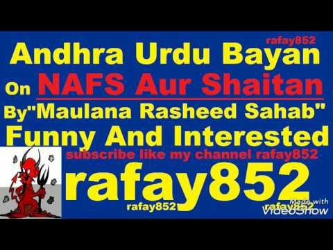 Andhra Urdu Bayan On Nafs and Shaitan by Rasheed Sahab