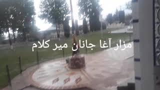 Gambar cover Agha badshah zairat