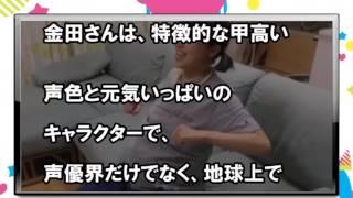 タレントで声優の金田朋子(44)が第1子の女児を出産したことがわか...