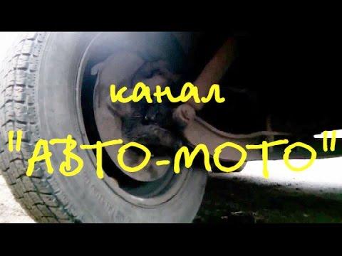 Началась скупка пробежных авто во Владивостоке - YouTube