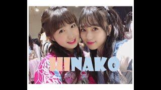 【矢吹奈子/本田仁美】- IZ*ONE 아이즈원 Nako and Hitomi Moment ( HiN...