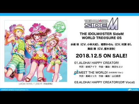 THE IDOLM@STER SideM WORLD TRE@SURE 05 試聴動画