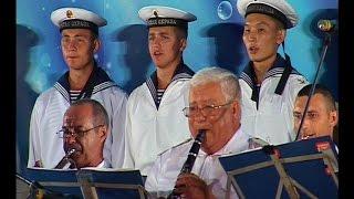 В День Военно-Морского Флота на Театральной площади прошел праздничный концерт