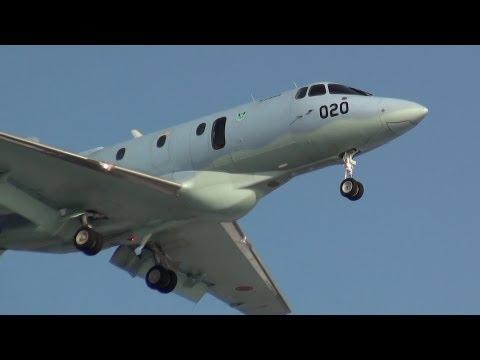 U-125A 救難捜索機 アプローチ JASDF 百里基地 RWY21L