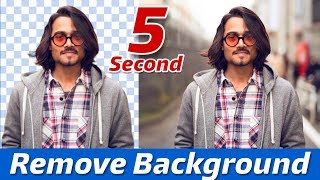 Remove Image Background in Just 5 Second ? | Mobile Phone & Desktop | By Online Tricks And Offers.