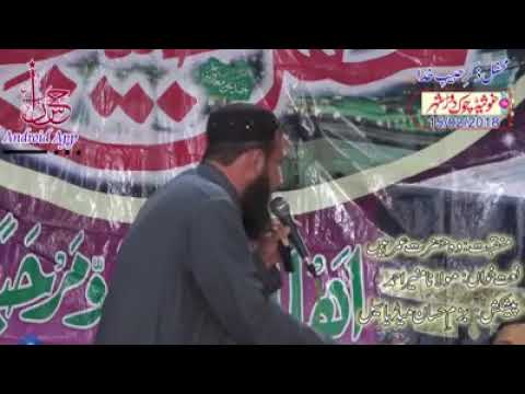شان حضرت عمر میں بہت پیارا کلام سنیں
