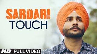 Sardari Touch: Nonu Sandhu (Full Song) Gupz Sehra | Latest Punjabi Songs 2017 | T Series Apna Punjab